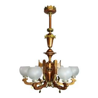 """MITCHELL, VANCE & CO."" Renaissance Revival Style Speltre Light Fixture (6-Light)"