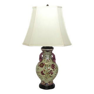 Floral Urn Lamp with Pomegranate Handles