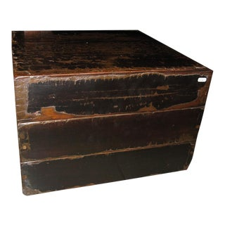 Chinese Wooden Box from Shanxi Province