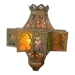 Moroccan Persian Brass Hanging Lamp or Lantern