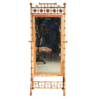 American Cheval Mirror