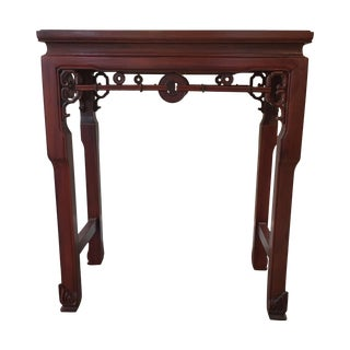 Carved Chinese Rosewood Altar Table