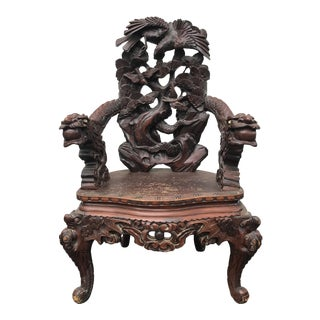 Rosewood Dragon Throne Chair