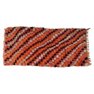 Moroccan Azilal Wool Rug - 2'8'' x 5'10''
