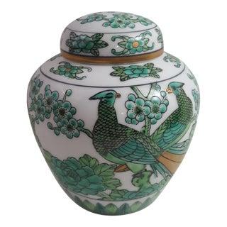 Gold Imari Peacock Ginger Jar