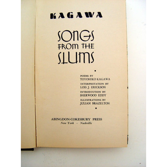 Image of Songs From the Slums