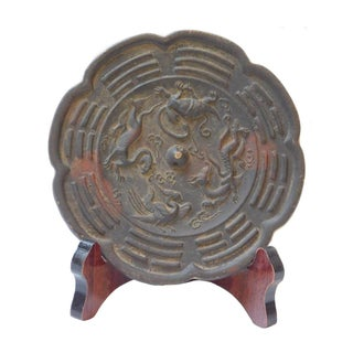Chinese Round Iron Mythical Relief Plaque