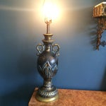 Image of Mid-Century Hollywood Regency Lamp