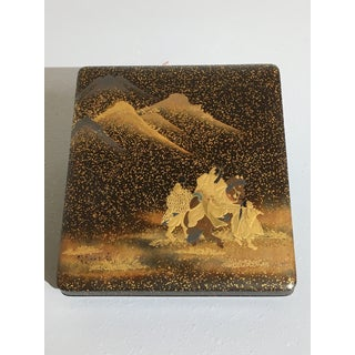 Japanese Meiji Period Lacquer Writing Box, Suzuribako