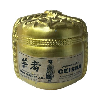1940s Gold Geisha Japanese Sake Bottle