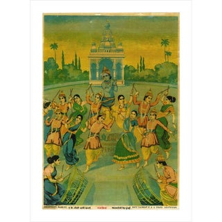 Vintage Indian Dancing Archival Print