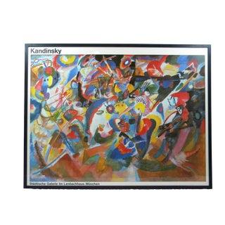 Vintage Monumental Kandinsky Framed Print