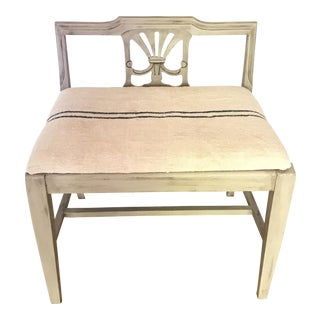 French Upholstered Foot Stool