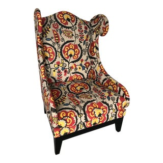 Andrew Martin Modern Wingback Chair
