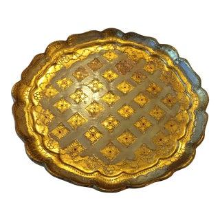 Round Gold Florentine Tray