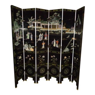 Maitland Smith Asian 6 Panel Screen