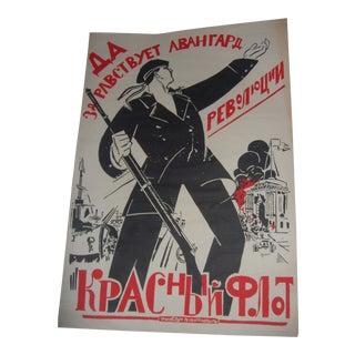 Vintage USSR Propaganda Poster