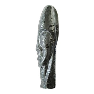 Mid-Century Modern Ceramic African Mask Wall Sculpture