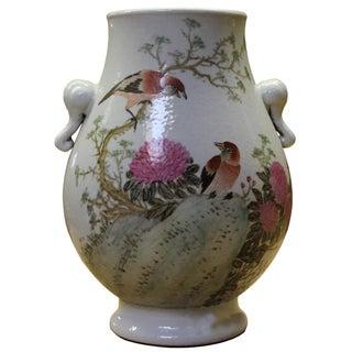 Chinese Ceramic Flower and Bird Vase