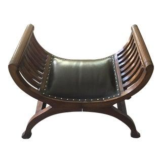 Vintage Italian Roman Curule Throne Chair