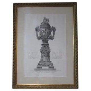 Italian Piranesi Engraving