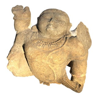 Hindu Stone Carving of Shiva