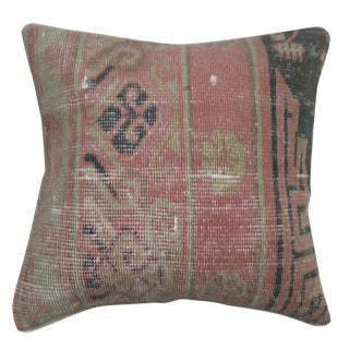 Pink & Blue Khotan Rug Pillow