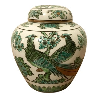 Green Imari Ginger Jar