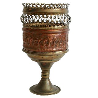 Reticulated Copper & Brass Vase