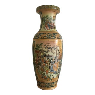 Vintage Painted Temple Vase