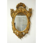 Image of French Louis XVI Neoclassical Style Giltwood Mirror
