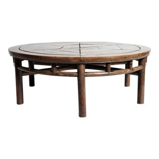 Chinese Hardwood Tea Table