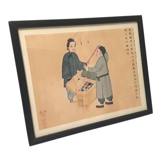 Antique Chinese Gouache Painting