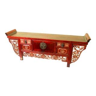 Antique Chinese Petit Altar, 1800-1849