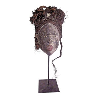 Antique Punu African Tribal Mask