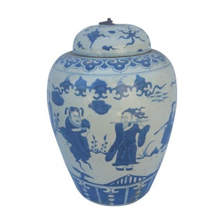 Chinese Characters Temple Ginger Jar