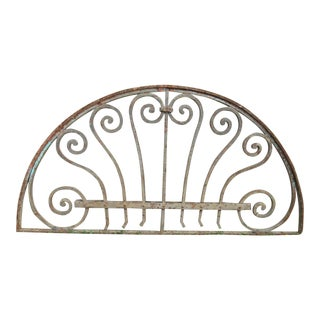 Antique Victorian Iron Gate Architectural Accent