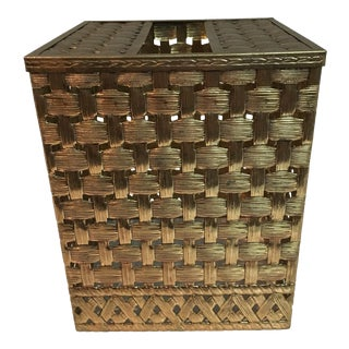 Vintage Brass Weave Tissue Box Holder