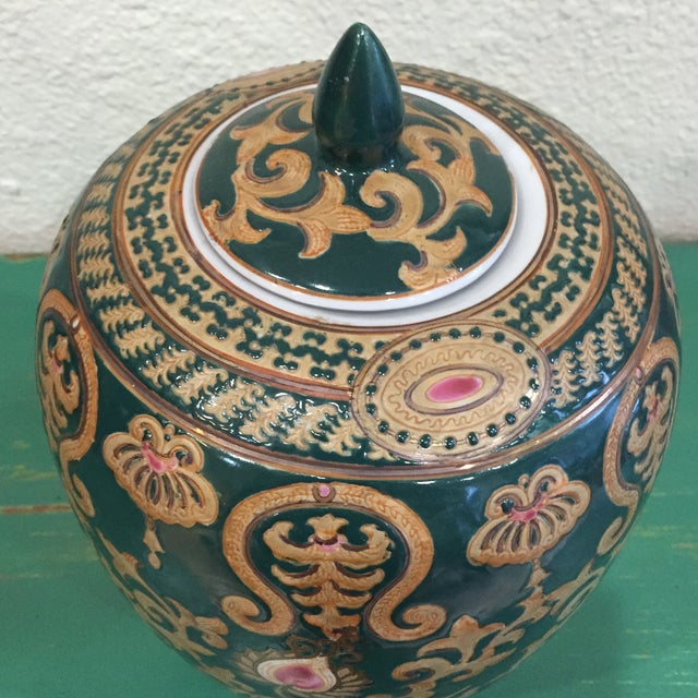 Image of Vintage Chinese Green and Gold Vase With Lid