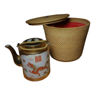 Chinese Tea Basket With Teapot