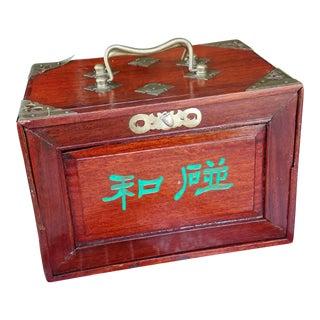 Antique Mah-Jongg Box Set