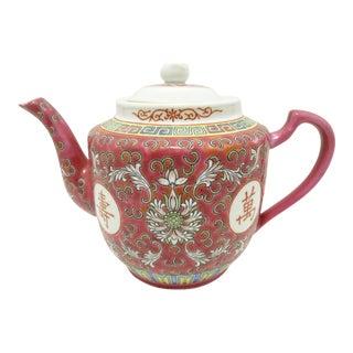 Vintage Chinese Rose Pink Porcelain Teapot