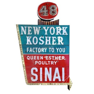 Sign from New York Kosher Sausage Shop