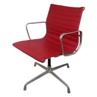 Vintage Herman Miller Eames Swivel Office Chair