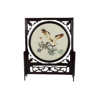 Chinese Silk Embroidery in Rosewood Frame