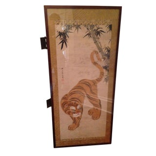 Antique Japanese Scroll Painting of a Tiger