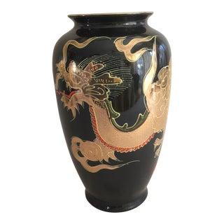 Vintage Chinoiserie Dragon Vase