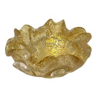 Mid-Century Murano Yellow Glass Floriform Bowl