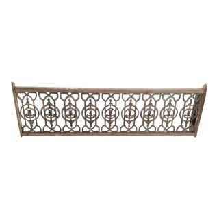 Antique Cast Iron & Wood Railing