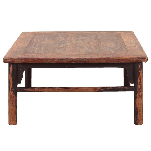 Vintage Sarreid LTD Chinese Rustic Coffee Table - Image 2 of 4